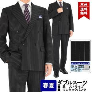 スーツ メンズ ダブルスーツ ビジネススーツ 黒 ストライプ 春夏 1M9901-20|suit-depot