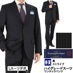 スーツ メンズ ビジネススーツ ゼニア Ermenegildo Zegna イタリア生地 黒 ストライプ レギュラースーツ 春夏スーツ 1MH904-20|suit-depot