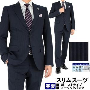 スーツ メンズ スリムスーツ ビジネススーツ 紺 ストライプ...