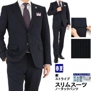 スーツ メンズ スリムスーツ ビジネススーツ 紺 シャドーストライプ ストレッチ リンクルフリー スラックスウォッシャブル 春夏 1MS910-21|suit-depot