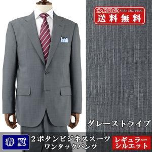ビジネススーツ メンズスーツ グレー ストライプ 春夏 スーツ 1Q5932-24 suit-depot