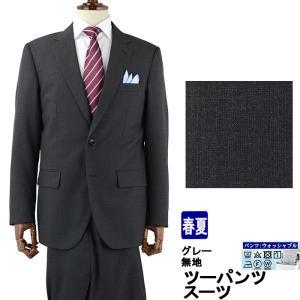 ツーパンツスーツ ビジネススーツ メンズスーツ グレー 無地 春夏 スーツ 1Q6931-13|suit-depot