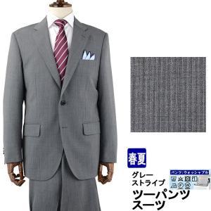 ツーパンツスーツ ビジネススーツ メンズスーツ グレー ストライプ 春夏 スーツ 1Q6932-24|suit-depot