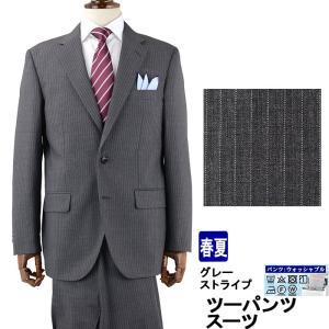 ツーパンツスーツ ビジネススーツ メンズスーツ グレー ストライプ 春夏 スーツ 1Q6933-23|suit-depot