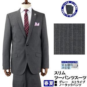 スーツ メンズ スリムスーツ ツーパンツ パンツ2本 ビジネススーツ グレー ストライプ 春夏 1QM931-23|suit-depot