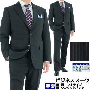 ビジネススーツ メンズスーツ 黒 ストライプ 春夏 スーツ 1R5C62-20 suit-depot
