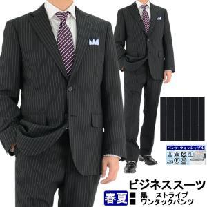 ビジネススーツ メンズスーツ 黒 ストライプ 春夏 スーツ 1R5C63-20 suit-depot