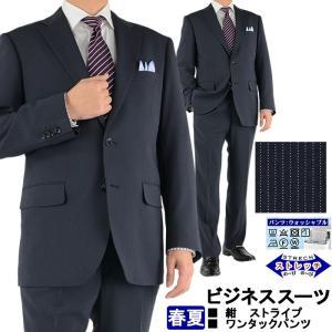 ビジネススーツ メンズスーツ 紺 ストライプ 春夏 スーツ 1R5C67-21|suit-depot