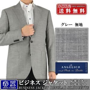 ジャケット グレー杢 無地 麻混 春夏 ジャケット クールビズ 1R7961-14|suit-depot