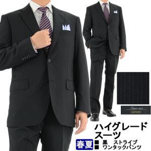 ビジネススーツ ビジネススーツ メンズスーツ 黒 ストライプ SUPER100'S 毛100% 春夏 スーツ 1RHC63-20|suit-depot