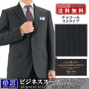 ビジネススーツ ビジネススーツ メンズスーツ チャコール ストライプ カノニコ SUPER120'S 毛100% 春夏 スーツ 1RHC64-23|suit-depot