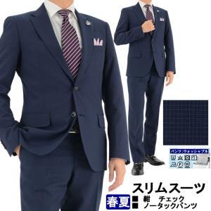 スリムスーツ ビジネススーツ メンズスーツ 紺 マイクロチェック スラックスウォッシャブル 春夏 スーツ 1RS963-32|suit-depot