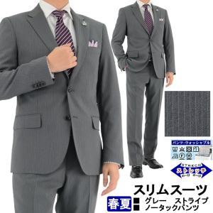 スリムスーツ ビジネススーツ メンズスーツ グレー ストライプ ストレッチ スラックスウォッシャブル 春夏 スーツ 1RS964-24|suit-depot