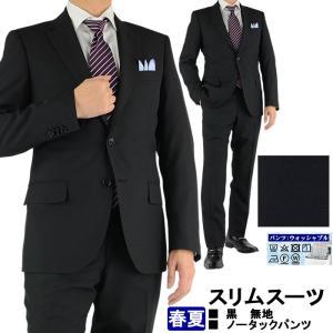 スリムスーツ ビジネススーツ メンズスーツ 黒 無地 スラックスウォッシャブル 春夏 スーツ 1RS968-10|suit-depot