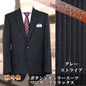ビジネススーツ メンズスーツ グレー ストライプ 秋冬 スーツ 2G5969-23 suit-depot
