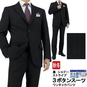 スーツ メンズ 3ボタンスーツ ビジネススーツ 黒 シャドー ストライプ 段返り 2019 秋冬 新作 2J1C31-20|suit-depot