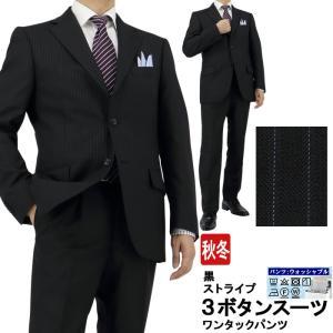 スーツ メンズ 3ボタンスーツ ビジネススーツ 黒 ストライプ 段返り 2019 秋冬 新作 2J1C32-20|suit-depot