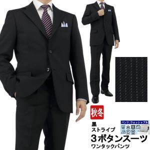 スーツ メンズ 3ボタンスーツ ビジネススーツ 黒 ストライプ 段返り 2019 秋冬 新作 2J1C33-20|suit-depot