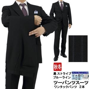 スーツ メンズ ツーパンツ パンツ2本 ビジネススーツ 黒 ストライプ 秋冬 2J6C31-20|suit-depot
