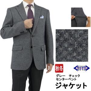 ジャケット メンズ ビジネス テーラード グレー チェック ストレッチ 2019 秋冬 新作 2J7C31-34|suit-depot
