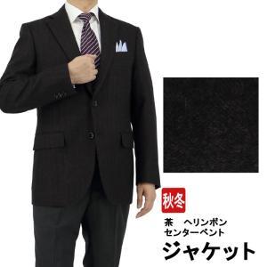 ジャケット メンズ ビジネス テーラード 茶 シャドー ストライプ ヘリンボン 2019 秋冬 新作 2J7C32-25|suit-depot