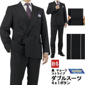 スーツ メンズ ダブルスーツ ビジネススーツ 黒 チョーク ストライプ 2019 秋冬 新作 2J9C31-20|suit-depot