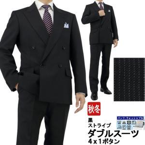 スーツ メンズ ダブルスーツ ビジネススーツ 黒 ストライプ 2019 秋冬 新作 2J9C34-20|suit-depot