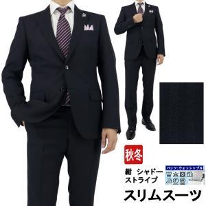 スーツ メンズ スリムスーツ ビジネススーツ 紺 シャドー ストライプ 2019 新作 秋冬 スラックスウォッシャブル 2JSC32-21|suit-depot