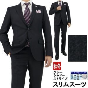 スーツ メンズ スリムスーツ ビジネススーツ グレー シャドー ストライプ 2019 新作 秋冬 スラックスウォッシャブル 2JSC32-23|suit-depot