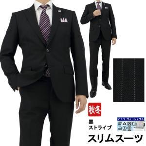 スーツ メンズ スリムスーツ ビジネススーツ 黒 ストライプ 2019 新作 秋冬 スラックスウォッシャブル 2JSC34-20|suit-depot
