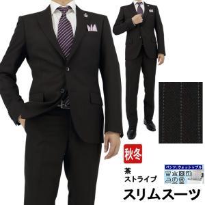 スーツ メンズ スリムスーツ ビジネススーツ 茶 ストライプ 2019 新作 秋冬 スラックスウォッシャブル 2JSC34-25|suit-depot