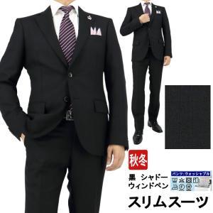 スーツ メンズ スリムスーツ ビジネススーツ 黒 シャドー ウィンドペン チェック 格子 2019 新作 秋冬 スラックスウォッシャブル 2JSC35-30|suit-depot