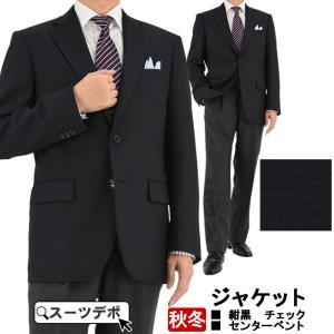 ジャケット メンズ ビジネス テーラード 紺黒 格子 チェック柄 秋冬 2M7C01-31|suit-depot