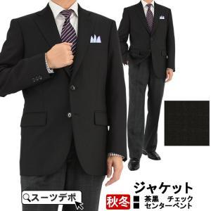 ジャケット メンズ ビジネス テーラード 茶黒 格子 チェック柄 秋冬 2M7C01-35|suit-depot
