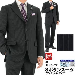 スーツ メンズ 3ボタンスーツ ビジネススーツ 黒 ストライプ 段返り 秋冬 2Q1931-20|suit-depot