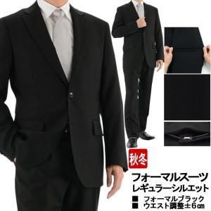 礼服 男性 フォーマル 2ツボタン ブラック フォーマルスーツ 黒 無地 通年 スーツ 2QR931-10|suit-depot
