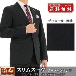 スリムスーツ ビジネススーツ メンズスーツ チャコール 無地 秋冬 スーツ 2QS934-13 suit-depot