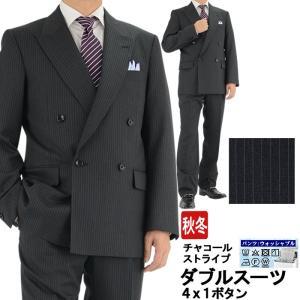 ビジネススーツ メンズスーツ ダブルスーツ チャコール ストライプ 秋冬 スーツ 2R9963-23|suit-depot