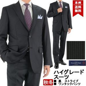 ビジネススーツ メンズスーツ ゼニア ErmenegildoZegna イタリア 生地 スーツ 黒 ストライプ 秋冬 2RH961-20|suit-depot