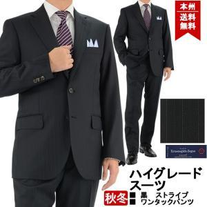 ビジネススーツ メンズスーツ ゼニア ErmenegildoZegna イタリア 生地 スーツ 黒 ストライプ 秋冬 2RH962-20|suit-depot