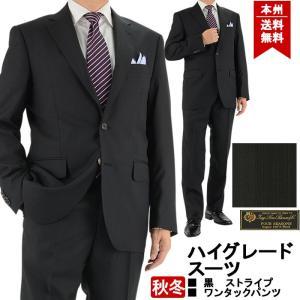 ビジネススーツ メンズスーツ ロロピアーナ LoroPiana  イタリア 生地 スーツ 黒 ストライプ 秋冬 2RH964-20|suit-depot