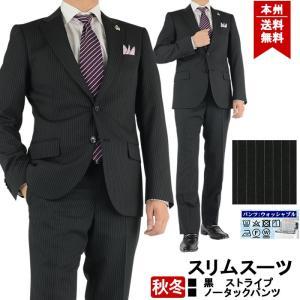 スーツ メンズ スリムスーツ ビジネススーツ 黒 ストライプ...