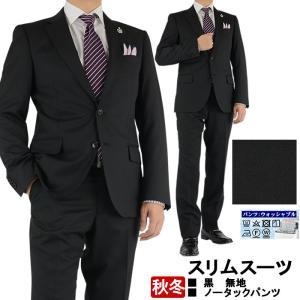 スリムスーツ ビジネススーツ メンズスーツ 黒 無地 2017 秋冬 スーツ スラックスウォッシャブル 2RS964-10 suit-depot
