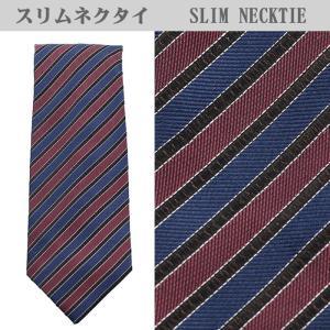 ネクタイ スリム シルク100% 紺 ストライプ 31060-545 suit-depot