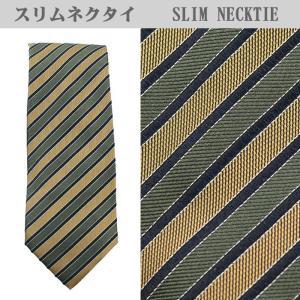 ネクタイ スリム シルク100% グリーン ストライプ 31060-547 suit-depot