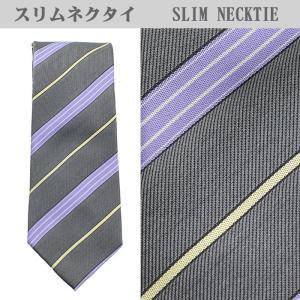 ネクタイ スリム シルク100% グレー ストライプ 31060-549 suit-depot