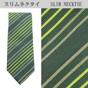 ネクタイ スリム シルク100% グリーン ストライプ 31060-551 suit-depot