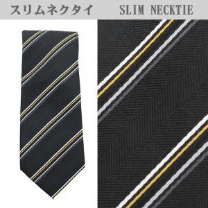 ネクタイ スリム シルク100% ブラック ストライプ 31060-555 suit-depot