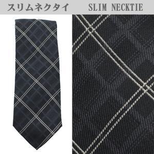 ネクタイ スリム シルク100% チャコール チェック 31060-556 suit-depot