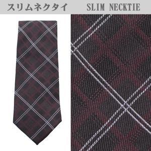 ネクタイ スリム シルク100% エンジ チェック 31060-557 suit-depot